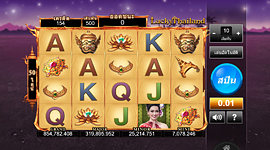 SlotGames-luckythailand-1