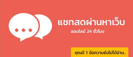 live_chat-call_center