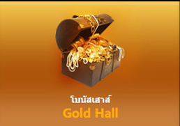 zone-gold_hall